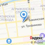 Астраханский центр сертификации на карте Астрахани