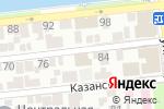 Схема проезда до компании kaspyinfo.ru в Астрахани