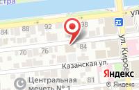 Схема проезда до компании Каспий в Астрахани