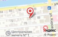 Схема проезда до компании Каспий Медиа в Астрахани