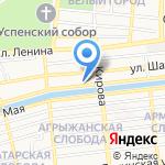 Торговая сеть на карте Астрахани