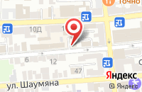 Схема проезда до компании Компания по оформлению земельных участков в Астрахани