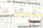 Схема проезда до компании АвтоГеометрия в Астрахани