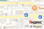 Схема проезда до компании Виноградная лоза в Астрахани