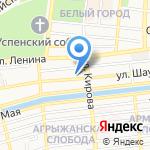 Управление Федеральной антимонопольной службы по Астраханской области на карте Астрахани