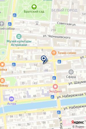 КАЛЕЙДОСКОП на карте Астрахани