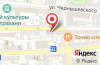 Схема проезда до компании Каруселька в Астрахани