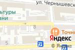 Схема проезда до компании Кокетка в Астрахани