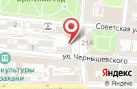 Схема проезда до компании Zero в Астрахани