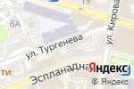 Схема проезда до компании Тургенефф в Астрахани