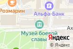 Схема проезда до компании Музей боевой славы в Астрахани