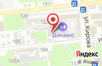 Схема проезда до компании Динамо в Астрахани