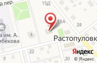 Схема проезда до компании Центр культуры в Растопуловке