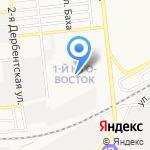 Детский сад №122 на карте Астрахани