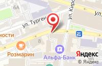 Схема проезда до компании Big Vapor в Астрахани