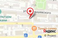 Схема проезда до компании Астория в Астрахани