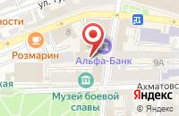 Схема проезда до компании ЧЕРЕПА в Астрахани
