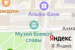 Схема проезда до компании МОМЕНТО ДЕНЬГИ в Астрахани