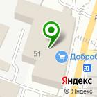 Местоположение компании Гидра-Фильтр