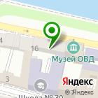Местоположение компании ПРИНТ
