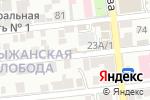 Схема проезда до компании Блеск в Астрахани