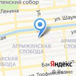 Бюро технической Инвентаризации Астраханской области на карте Астрахани