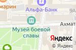 Схема проезда до компании #ВМЯСО в Астрахани