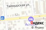 Схема проезда до компании Рио в Астрахани