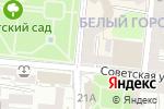 Схема проезда до компании Антиквар в Астрахани