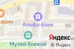 Схема проезда до компании Шашлык Хаус в Астрахани