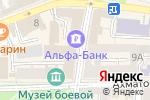 Схема проезда до компании Розмарин в Астрахани