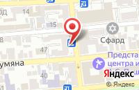 Схема проезда до компании Праздник цветов в Астрахани