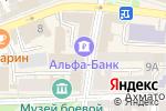 Схема проезда до компании Пневматический тир в Астрахани
