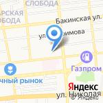 Сервис Плюс на карте Астрахани