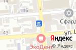 Схема проезда до компании Центр управления платежами в Астрахани
