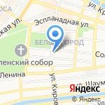 Пить кофе на карте Астрахани
