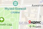 Схема проезда до компании The office в Астрахани