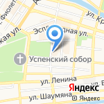 Антиквар на карте Астрахани