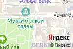 Схема проезда до компании Vis-A-Vis в Астрахани