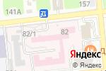 Схема проезда до компании Клинический родильный дом в Астрахани