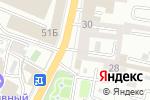 Схема проезда до компании РАВИРА в Астрахани