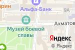 Схема проезда до компании Мастерская по ремонту часов в Астрахани