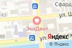 Схема проезда до компании PIO PIZZA в Астрахани