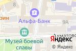 Схема проезда до компании 585 в Астрахани