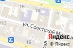 Схема проезда до компании Под аркой в Астрахани