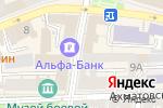 Схема проезда до компании Сеть ювелирных магазинов в Астрахани
