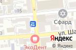 Схема проезда до компании Секонд Лэнд в Астрахани