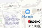 Схема проезда до компании Мастерская по ремонту одежды и обуви в Астрахани