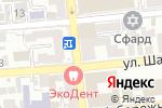 Схема проезда до компании Авоська в Астрахани