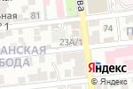Схема проезда до компании Мастер & К в Астрахани
